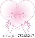 かわいいハートのイラスト 75283217