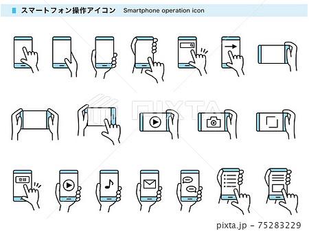 スマートフォンの操作アイコン 線画 カラー 75283229