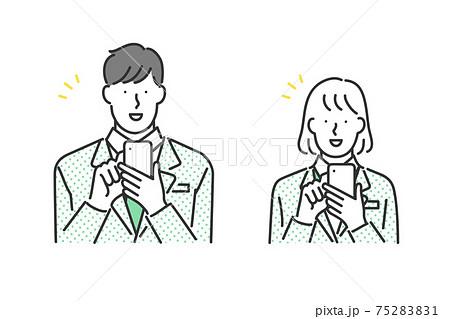 スマホを操作する男子学生と女子学生のイラスト素材 75283831