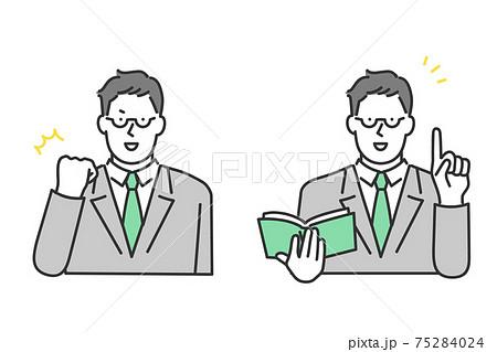 勉強を教える先生のイメージイラスト素材 75284024