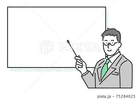 勉強を教える先生のイメージイラスト素材 75284025