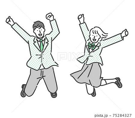 ジャンプをする元気な男子学生と女子学生の全身イラスト素材 75284327