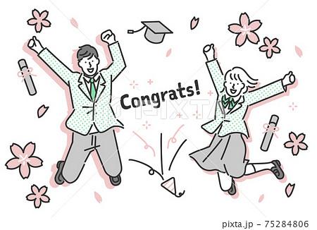 卒業祝い・合格祝いをする男子学生と女子学生の全身イラスト素材 75284806