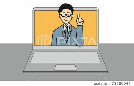 PCから飛び出してポイントを伝えるビジネスマンのイラスト 75286044
