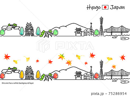 秋の兵庫の街並みのシンプル線画セット 75286954