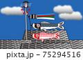 鯉のぼり 75294516