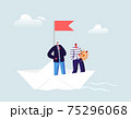 Captain and Sailor in Stripped Vest at Steering Wheel Floating on Paper Boat. Male Ship Crew in Uniform, Maritime Job 75296068
