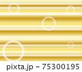 チラシ・イラスト・マンガに使える素材・背景 75300195