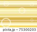 チラシ・イラスト・マンガに使える素材・背景 75300203