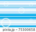 チラシ・イラスト・マンガに使える素材・背景 75300658
