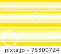 チラシ・イラスト・マンガに使える素材・背景 75300724