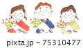 卒業、お祝い、感謝:花束を受け取り「ありがとう」と笑顔の男女(水彩イラスト) 75310477