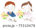 卒業、お祝い、感謝:花束を受け取り「ありがとう」と笑顔の男女(水彩イラスト) 75310478