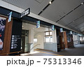 JR西日本・えちごトキめき鉄道 糸魚川駅 75313346