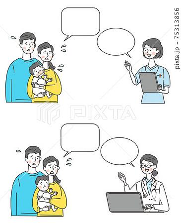 女性の看護師と医師と家族 75313856