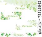 緑葉っぱ&クローバーのフレームセット 75313942