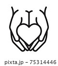 hands holding heart icon vector illustration isolated on white 75314446