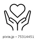 hands holding heart icon vector illustration isolated on white background 75314451