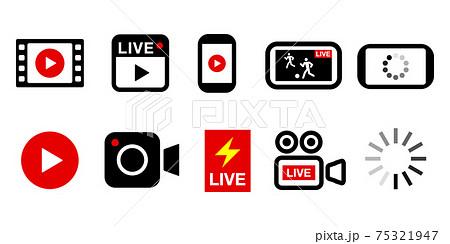 ビデオ動画ライブ配信ボタンのアイコン複数セットイラスト 75321947