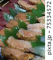 お寿司のドアップの写真 75334572