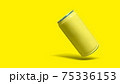 Yellow Sleek cans isolated on yellow color background. Suitable for drinks packaging mock up 75336153