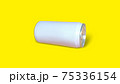 White sleek cans isolated on yellow color background.  Stay on tab opening mechanism. Suitable for drinks packaging mock up 75336154