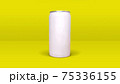 White sleek cans isolated on yellow color background. Suitable for drinks packaging mock up 75336155
