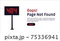 Oops, 404 error website template 75336941
