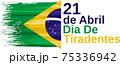 Brazil Tiradentes day holiday celebrate card 75336942