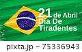 Brazil Tiradentes day holiday celebrate card 75336943