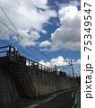 埼玉県さいたま市の線路脇の道路と空 75349547