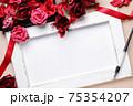 メッセージカード4 75354207