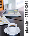 コーヒーブレイク1 75354264