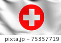 Flag of First aid medical icon sign symbol. 3D rendering illustration of waving. 75357719
