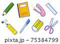学校の持ち物(文房具) 75384799