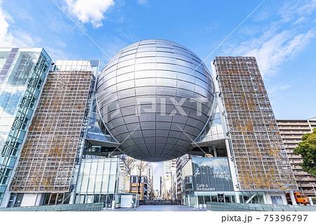 愛知県名古屋市 名古屋市科学館 75396797