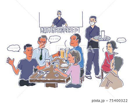 コロナ禍の居酒屋で黙食する男女グループのイラスト 75400322