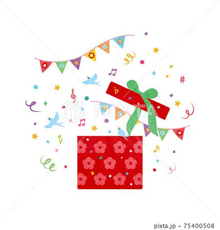HAPPY BIRTHDAY2021-1文字なしテク 75400508
