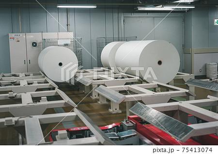 Newspaper Printing Factory 75413074