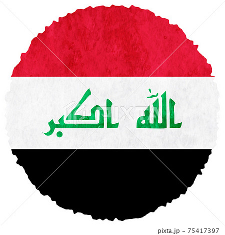 イラク  国旗 水彩 アイコン 75417397