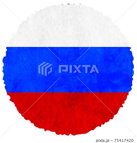 ロシア  国旗 水彩 アイコン 75417420