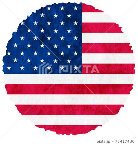 アメリカ合衆国  国旗 水彩 アイコン 75417430