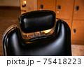 美容室の椅子(カット椅子)おしゃれ 75418223