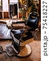 美容室の椅子(カット椅子)おしゃれ 75418227