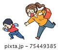 お店の中で走り出す子どもを追うお母さんのイラスト 75449385