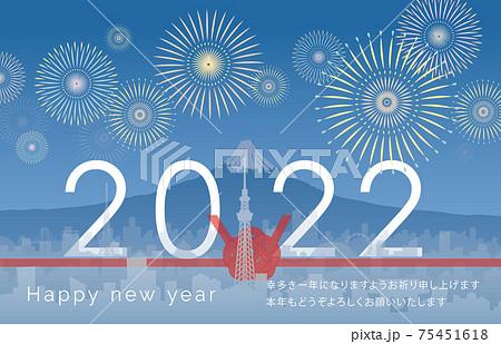 東京と富士山と水引  2022 75451618