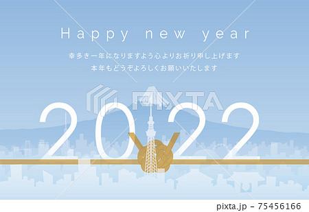 東京と富士山と水引  2022 75456166