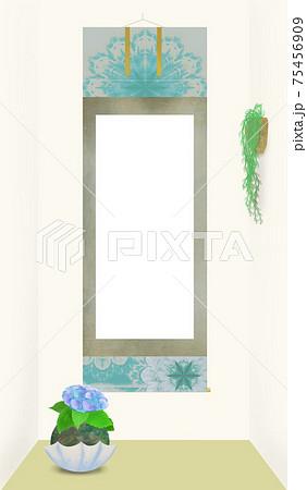 青いあじさいの苔玉(傘型のうつわ)と掛軸(白い文字スペースあり)の和モダンな床の間飾りのイラスト 75456909