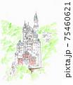世界遺産の街並み・ドイツ・ノイシュバンシュタイン城 75460621