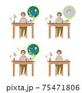 自宅学習をする女性【シニア・オンライン授業・オンライン学習・自宅・回線落ち・リモート】イラスト 75471806